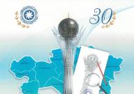 30 ЛЕТ СО ДНЯ ОБРАЗОВАНИЯ ГОСУДАРСТВЕННОЙ ВНЕВЕДОМСТВЕННОЙ ЭКСПЕРТИЗЫ ПРОЕКТОВ И ПРОФЕССИОНАЛЬНЫЙ ПРАЗДНИК «ДЕНЬ СТРОИТЕЛЯ»
