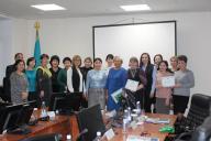 Участие в семинаре на тему «Изменения в МСФО и налоговом законодательстве Республики Казахстан с 1 января 2018 года»