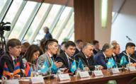 Первым делом цифровизация: итоги III Международной конференции в Москве