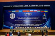 """Participation in the 1st International Forum of Expert Organizations in Construction """"Examination Today"""""""