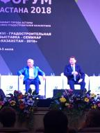 "Participation in the XVIth Town-Planning Forum ""Kazakhstan-2018"""