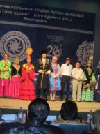 "Participation in the Festival ""Тілге құрмет-елге құрмет"", dedicated to the Day of Languages of Peoples of Kazakhstan"