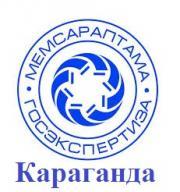 «Мемсараптама» РМК-нің Қарағанды облысы бойынша филиалының 2018 жылғы негізгі өндірістік көрсеткіштері