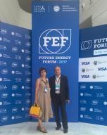Конференция «Энергоэффективность в городе. Городское планирование, строительство и транспорт» форума «Энергия будущего».