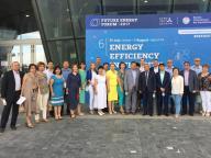 «Болашақ энергиясы» форумының «Қаладағы электр тиімділігі. Қалалық жоспарлау, құрылыс және көлік» алтыншы конференциясы