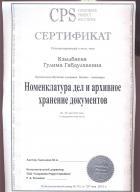 Семинар - обучение  в г. Алматы